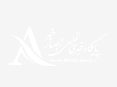 اعلام حمایت عشایر اصلاندوز از نیروی انتظامی+فیلم