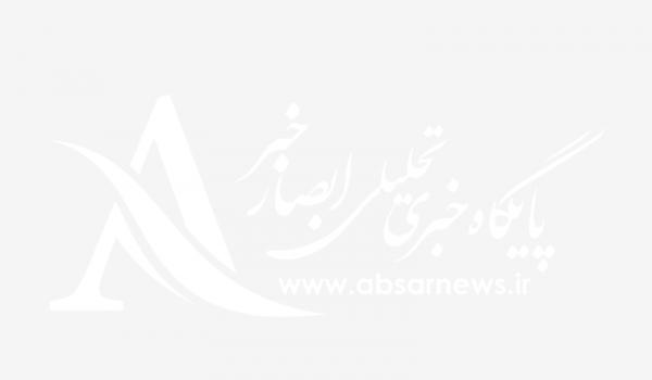 تحریم ناجا، بر خلاف قواعد حقوق بشر است/ ایران برنده نهایی جنگ تبلیغاتی آمریکا است