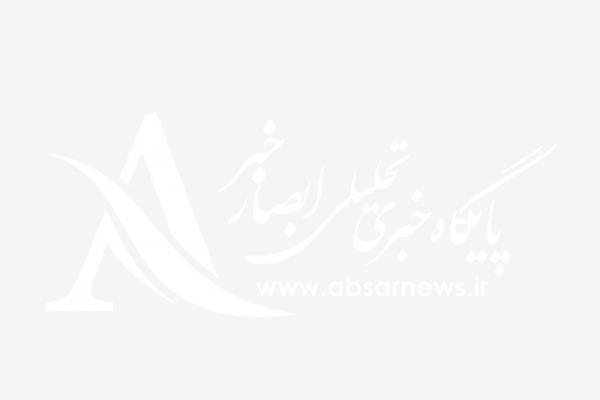 مراسم اهدای بازوبند پهلوانی به دانشجوی اردبیلی+عکس
